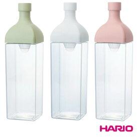 ハリオ フィルターインボトル ハリオ カークボトル  ウォーターボトル 1200ml ピンク・グリーン・ホワイト HARIO Filter in bottle harfil【ギフト袋対象】