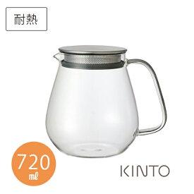 キントー ユニティー ワンタッチティポット 700ml UNITEA KINTO kinuni【ギフト袋対象】