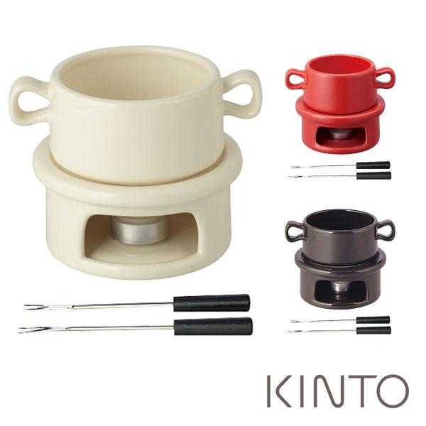 キントー チーズフォンデュセット S ホワイト・ブラック・レッド KINTO kinzzz