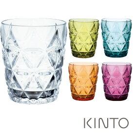 キントー トリア タンブラー 割れにくい プラスティック製 300ml グラス TRIA KINTO kintri【ギフト袋対象】 ktwn