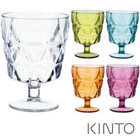 キントー トリア ワイングラス 割れにくい プラスティック製 270ml クリア・ピンク・オレンジ・イエローグリーン・ブルーグリーン TRIA KINTO kintri【ギフト袋対象】 ktwn