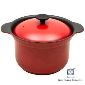 栗原はるみ 万能鍋 大 赤 share with Kuriharaharumi kurzzz (BR0) 【ギフト袋対象、ギフトBOX対象、熨斗対象】
