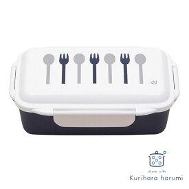 栗原はるみ ふんわり1段ランチボックス900ml カトラリー 食器 お弁当 share with Kuriharaharumi kurzzz【ギフト袋対象】