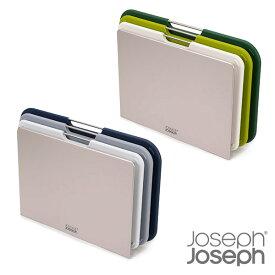【全品10%OFFクーポン】ジョセフジョセフ ネストボード レギュラー 3Pセット まな板 グリーン・グレー JosephJoseph joszzz【ギフト袋 対象】