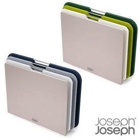 ジョセフジョセフ ネストボード ラージ 3Pセット まな板 グリーン・グレー JosephJoseph joszzz【ギフト袋 対象】