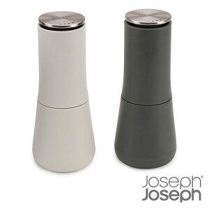 【エントリーで最大P4倍】ジョセフジョセフ ミルトップ ソルト&ペッパー 保存容器 JosephJoseph joszzz【ギフト袋 対象】