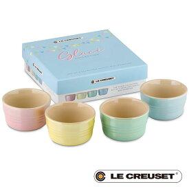 ルクルーゼ ミニラムカン (4個入り) グラッセ 皿 Glace LE CREUSET lecglc(BR0)【ギフト袋対象、ギフトBOX対象、熨斗対象】