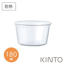 【エントリーで3倍】キントー キャスト ボウル 9cm 23092 グラス CAST KINTO kincas【ギフト袋 対象】