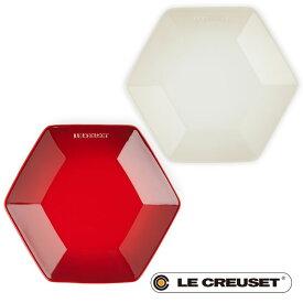 ルクルーゼ ロッカク・プレート(L) 2021お正月 プレート 24cm Stoneware LE CREUSET lecsto (BR0)【ギフト袋対象、ギフトBOX対象、熨斗対象】