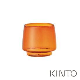 キントー セピア タンブラー 270ml 21746 グラス SEPIA KINTO 【ギフト袋 対象】