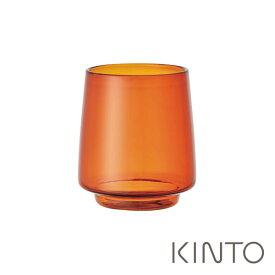 キントー セピア タンブラー 370ml 21747 グラス SEPIA KINTO 【ギフト袋 対象】