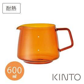 キントー セピア ジャグ 600ml 21749 SEPIA KINTO 【ギフト袋 対象】