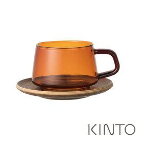 キントー セピア カップ&ソーサー 270ml 21742 マグ カップ グラス SEPIA KINTO 【ギフト袋 対象】