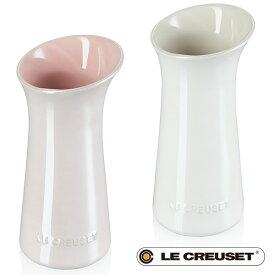 ルクルーゼ ブーケ・フラワーベース 2021 ブーケシリーズ 母の日 花瓶 Stoneware LE CREUSET lecsto 【ギフト袋対象】
