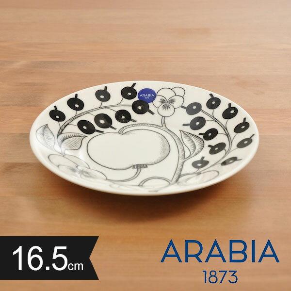 アラビア パラティッシ ブラック ソーサー プレート 16.5cm ブラック ブラックパラティッシ ブラパラ ARABIA Paratiisi 【ギフト袋 対象】
