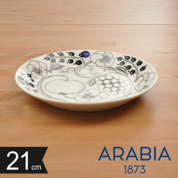 アラビア パラティッシ ブラック プレート 21cm 丸型 ブラック ブラックパラティッシ ブラパラ ARABIA Paratiisi 【ギフト袋 対象】