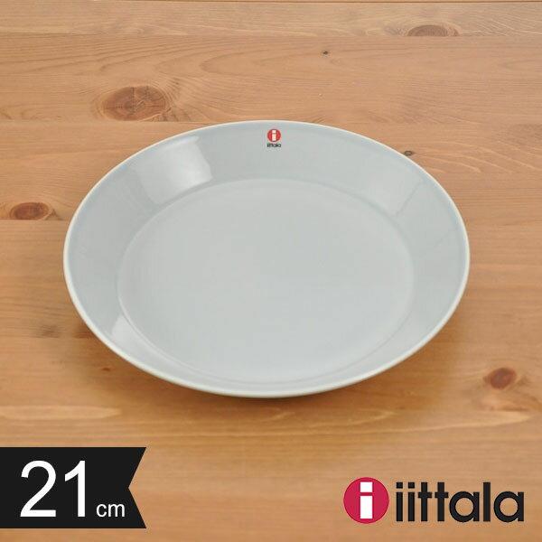 【 最安値挑戦 】イッタラ ティーマ 21cm プレート パールグレー iittala Teema 【ギフト袋 対象】