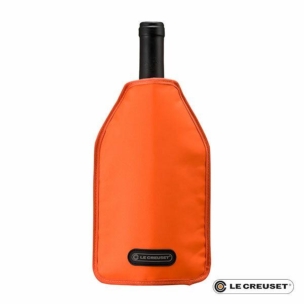 【ル・クルーゼ ジャポン正規品】ルクルーゼ アイスクーラースリーブ オレンジ LE CREUSET 【ギフト袋 対象】