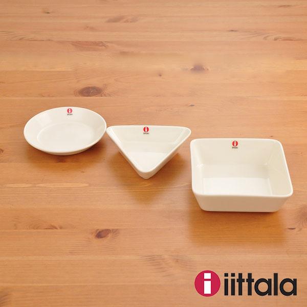 イッタラ ティーマ ミニサービング 3個 セット ホワイト iittala Teema(BR0) 【ギフト袋対象、ギフトBOX対象、熨斗対象】