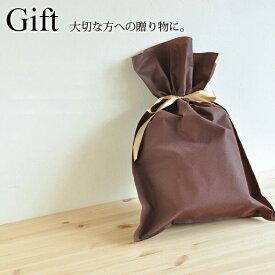プレゼント用ギフトラッピング(不織布・リボン・メッセージカード付き)