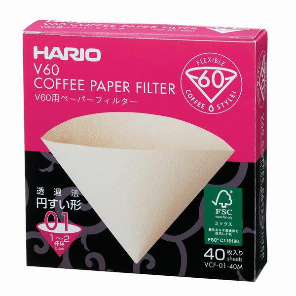 【 全品5%OFFクーポン 】 ハリオ HARIO V60 V60用コーヒーペーパーフィルター 01M VCF-01-40W 1〜2杯用 みさらし V60 【ギフト袋 対象】