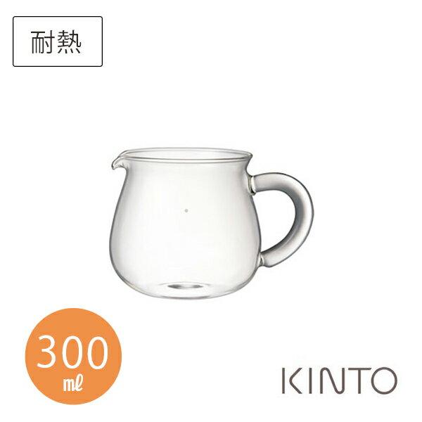 キントー KINTO スローコーヒースタイル コーヒーサーバー 300ml 【ギフト袋 対象】