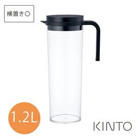 【全品10%OFFクーポン】キントー プラグ ウォータージャグ(ポット) 1.2L ブラック KINTO kinplu 【ギフト袋 対象】
