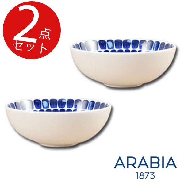 アラビア トゥオキオ ボウル ボール 18cm 2個セット(BR3) 16NL-02 【ギフト袋対象、ギフトBOX対象、熨斗対象】