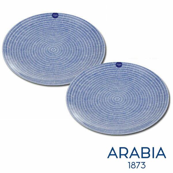 アラビア アベック プレート 20cm ブルー 2枚セット(BR1) 16NL-02 【ギフト袋対象、ギフトBOX対象、熨斗対象】