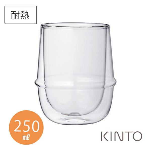 キントー クロノス ダブルウォール コーヒーカップ 250ml クリア KINTO KRONOS kinkro 【ギフト袋 対象】