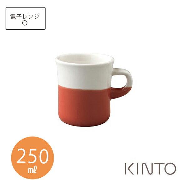 【 3,000円以上で5%OFFクーポン 】 キントー KINTO スローコーヒースタイル マグ 250ml レッド Slow Coffee Style kinslo 【ギフト袋 対象】
