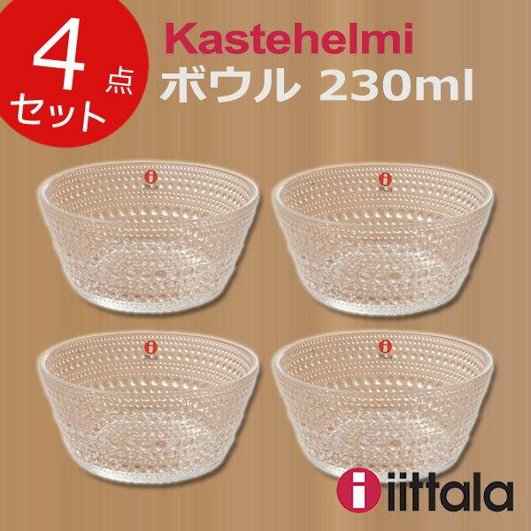 イッタラ カステヘルミ ボウル ボール 230ml クリア 4個セット (BR2) iittala Kastehelmi 16NL-03 【ギフト袋対象、ギフトBOX対象、熨斗対象】