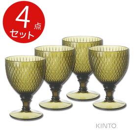 キントー ロゼット ワイングラス グリーン 4点セット 割れにくい プラスティック製 【ギフト袋 対象】 ktwn