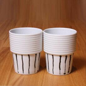 ロールストランド フィリッパ コー コーヒー マグ 2個セット 310ml Ink stripe Filippa K rorswe Rorstrand 【ギフト袋 対象】