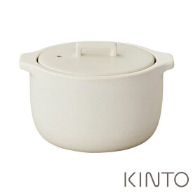 キントー カコミ 炊飯土鍋 25194 2合 ホワイト KAKOMI kinkak(BR0)【ギフト袋対象、ギフトBOX対象、熨斗対象】