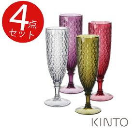 キントー パーティーセット ロゼット シャンパングラス4色入り 割れにくい プラスティック製 ROSETTE KINTO kinros 【ギフト袋 対象】 ktwn