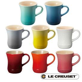 【全品10倍】ルクルーゼ 280ml マグカップ (S) lecsto LE CREUSET 【ギフト袋 対象】