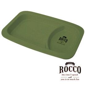 【エントリーでP3倍】グローバルアロー ロッコ バンブープレート 23cm×14.8cm アウトドア食器 カーキ GLOBAL ARROW ROCCO roczzz【ギフト袋対象】