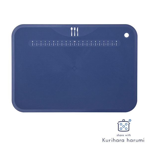 栗原はるみ シートまな板 小 HK10858 ネイビー share with Kuriharaharumi kurzzz【ギフト袋対象】