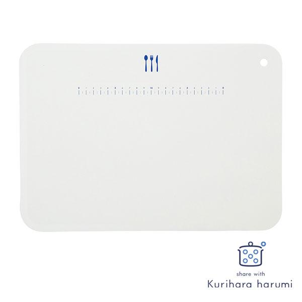 栗原はるみ シートまな板 大 HK10859 ホワイト share with Kuriharaharumi kurzzz【ギフト袋対象】