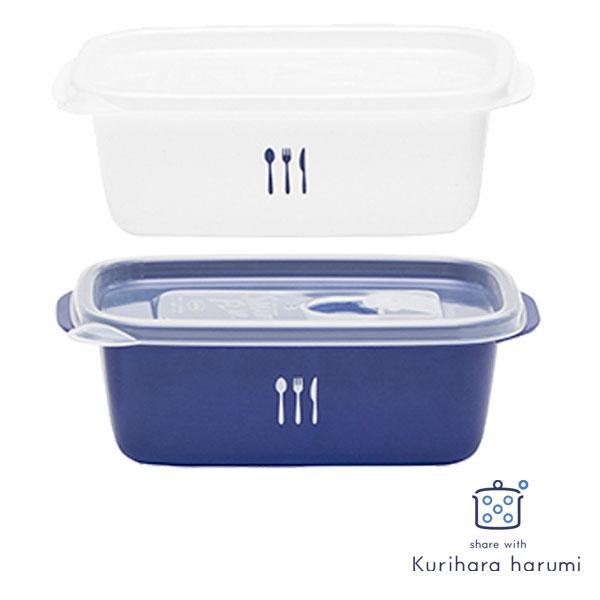 栗原はるみ フードコンテナ HK10876 M ネイビー&ホワイト share with Kuriharaharumi kurzzz【ギフト袋対象】