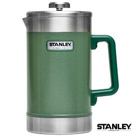 スタンレー 真空フレンチプレス 二層断熱 保温保冷タイプ 1.4L グリーン STANLEY【ギフト袋対象】