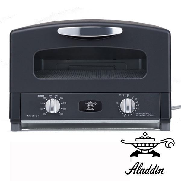 アラジン Aladdin グラファイト グリル&トースター AET-G13N(K) 4枚焼き ブラック alazzz レビューを書いてプレゼント対象商品