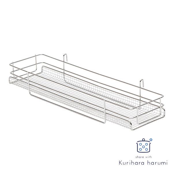 【 全品10%OFFクーポン 】 栗原はるみ share with Kuriharaharumi グラスも置けるフリーラック HK10829 kurzzz