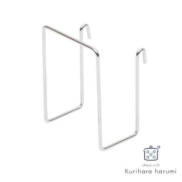 【1,000円OFFクーポン】栗原はるみ share with Kuriharaharumi まな板ラック HK10828 kurzzz