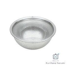 【エントリーで2倍】栗原はるみ SALE セール メッシュボウル 15cm share with Kuriharaharumi kurzzz【ギフト袋対象】