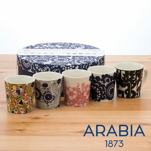 アラビア ARABIA マグ マグカップ 5個セット フィンランド独立100周年記念発売品 300ml 1965-2017(パストラーリ・エステリ・ティムボア ・ビーバップ・フヴィラ) arazzz