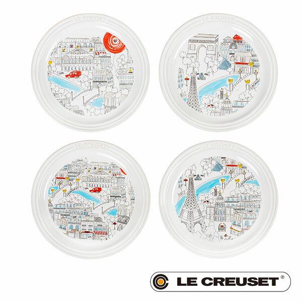 ル・クルーゼ LE CREUSET ストーンウェア ラウンド・プレート LC (4枚入り) 19cm パリ Stoneware lecsto 期間限定 限定