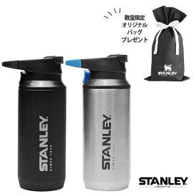 スタンレー 真空スイッチバック0.35L マグ 0.35L マットブラック (BR2)  STANLEY 【ギフト袋対象、ギフトBOX対象、熨斗対象】
