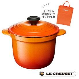 【単品】ルクルーゼ LE CREUSET ホーローウェア ココットエブリィ 18 オレンジ 鍋 18cm Enamelled Cast Iron lecena シンプルクッキング (BR0)ギフト袋対象、ギフトBOX対象、熨斗対象】【ギフト袋対象】